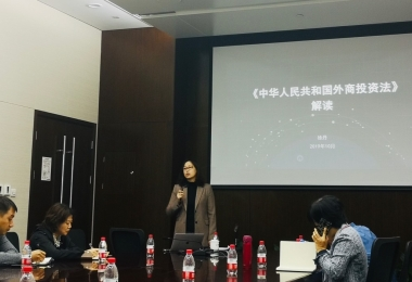 新动态 | 徐丹律师受邀在天津大型国企授课