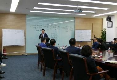 新动态 | 朋信律师受装备集团邀请开展《企业如何进行数字化转型》主题公开课